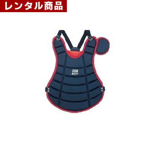 【レンタル】 キャッチャープロテクター 野球 ソフトボール用