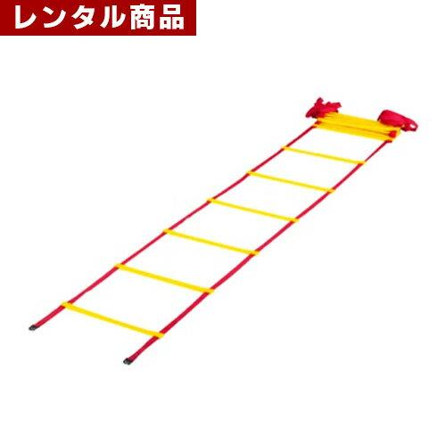 【レンタル】 障害物ラダー