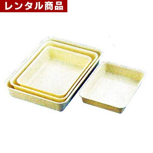 【レンタル】 飴食い皿