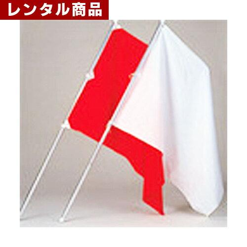 【レンタル】 応援旗 (旗サイズ100*140cm) ポール 土台付き