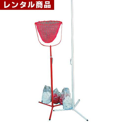 【レンタル】 玉入れ紅白セット (紅白3mカゴ+紅白玉各100)