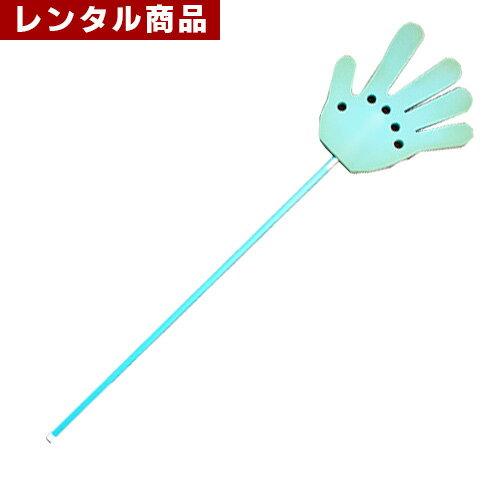 【レンタル】 玉入れさせない棒 伸縮式