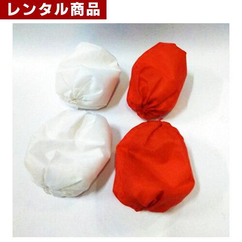 【レンタル】 玉入れ用玉 50個1セット