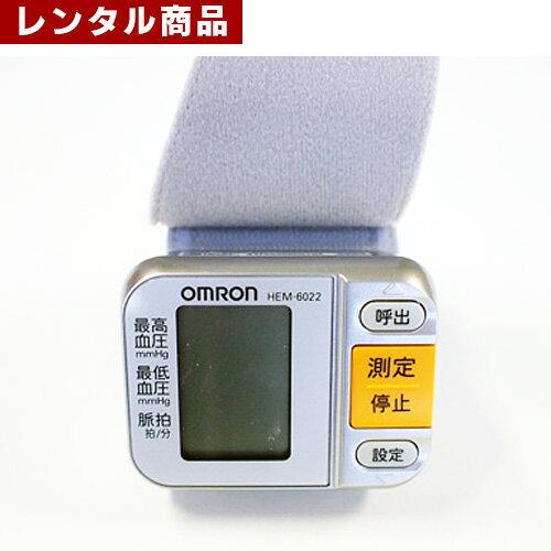 【レンタル】 血圧計 電池式