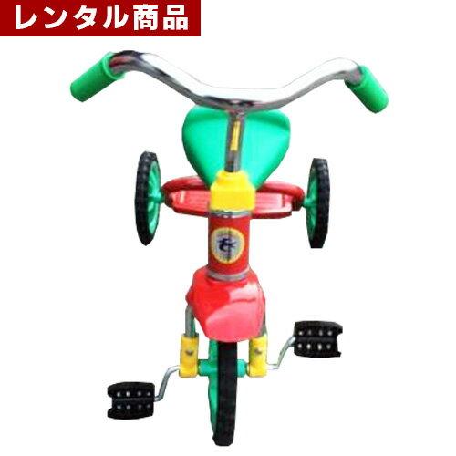 【レンタル】 三輪車