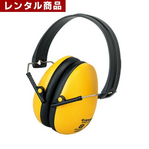 【レンタル】 耳あて スターター用
