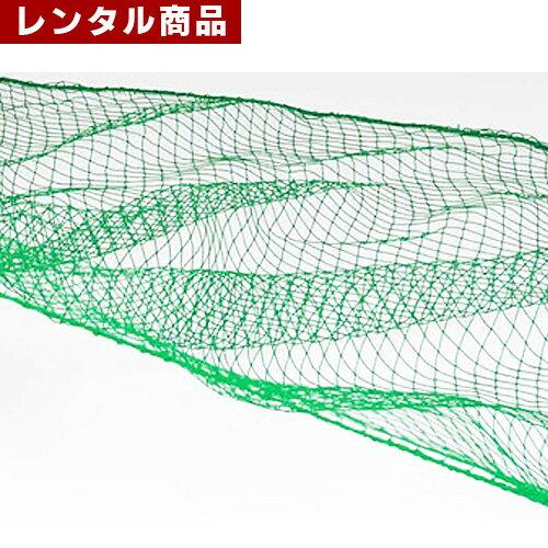 【レンタル】 障害物ネット 約4m×6m