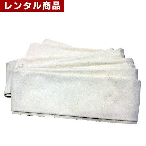 【レンタル】 相撲まわし 45*50cm