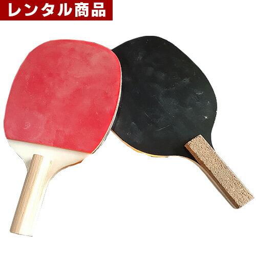 【レンタル】 卓球ラケット