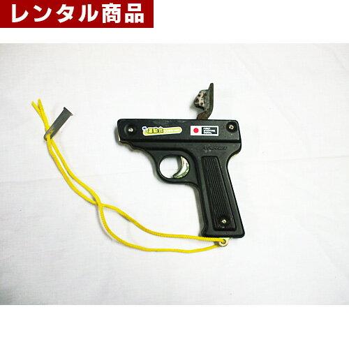 【レンタル】 スターターピストル(単発・弾20発付)