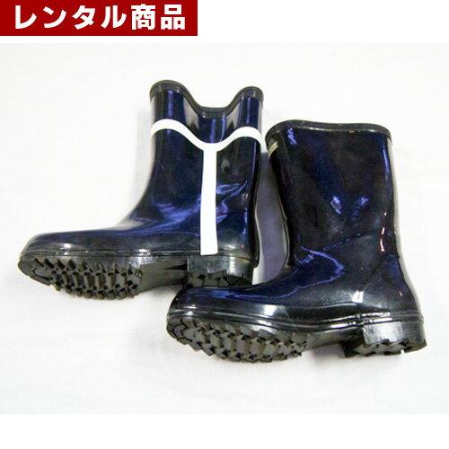 【レンタル】 長靴 2個1組