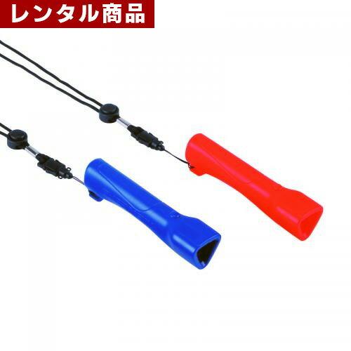 【レンタル】 電子ホイッスル 電池式 電池付き