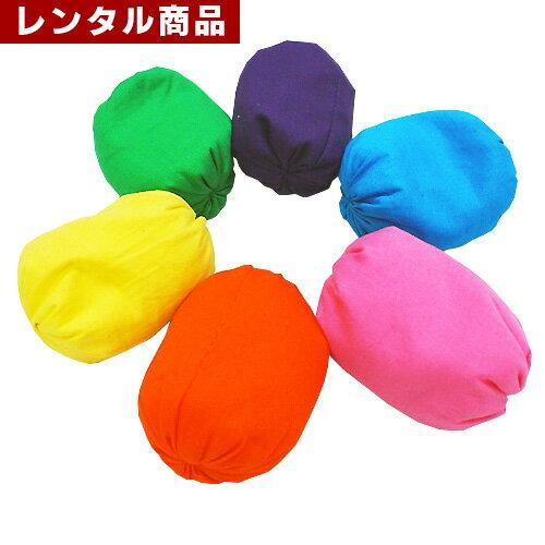 【レンタル】 カラー玉入れ玉(50個1セット)