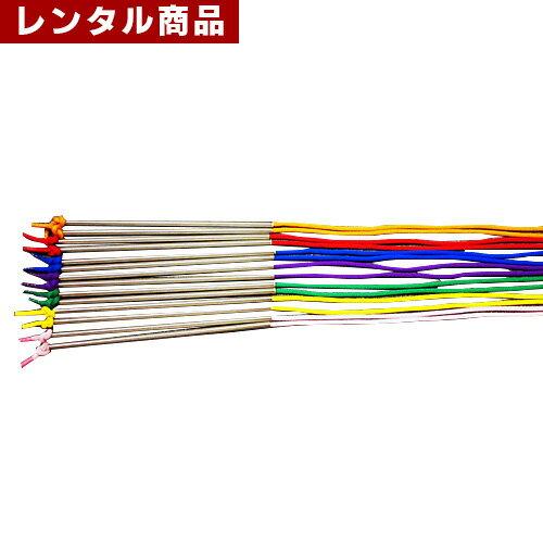 【レンタル】 カラー大縄 15m