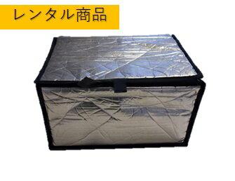 【レンタル】 クーラーバッグ