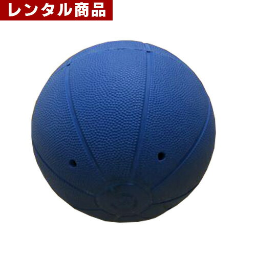 【レンタル】 ゴールボール(I.B.S.A.認定試合球)