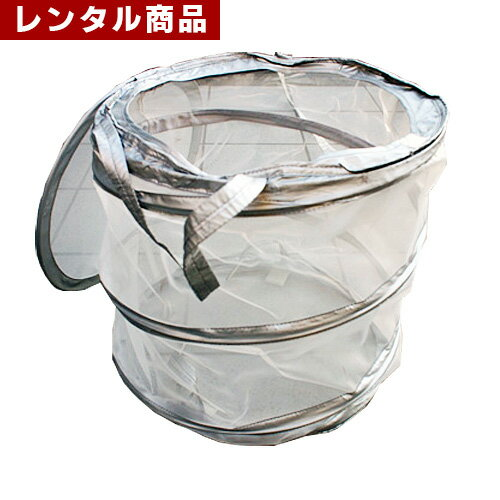 【レンタル】 ごみ箱 伸縮式