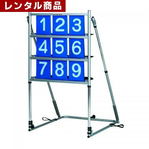【レンタル】 ストラックアウト 専用ウレタンボール12個付き