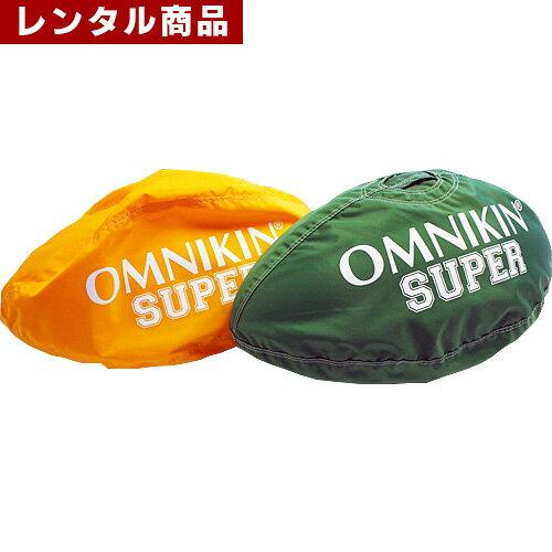 【レンタル】 ソフトラグビーボール 長さ60cm太さ40cm