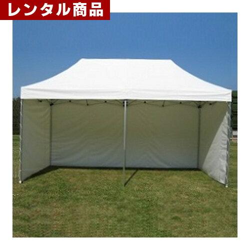 【レンタル】 横幕 四方幕付きテントセット 3m×3m 杭サービス