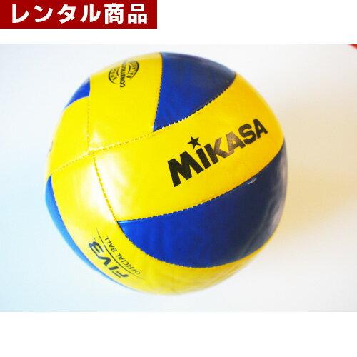 【レンタル】 バレーボール 5号検定球 空気入れ付き