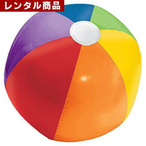 【レンタル】 ビーチボール