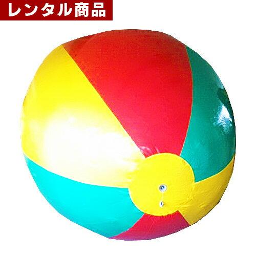 【レンタル】 ビッグエッグ 直径3.8m ブロア付 要電源
