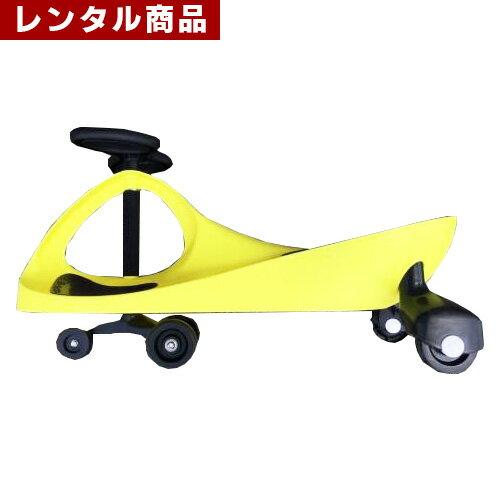 【レンタル】 プラズマカー