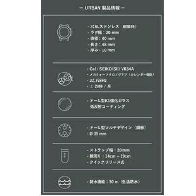 UNDONE URBAN TOROPICAL  腕時計 メカクォーツ Amazon Dial Sport Bezel Rose Gold【ローズケース カーフベルト ラフブラウン】