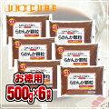 羅漢果顆粒(らかんか)500g×6袋
