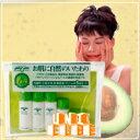 【お試しセット】アボカド洗顔料・化粧水・乳液・美容液・クリームの5点セ...