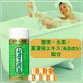 レオスパB830g(入浴剤)