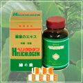 葛葉のエキスヘリクロゲン瓶入(徳用120g)