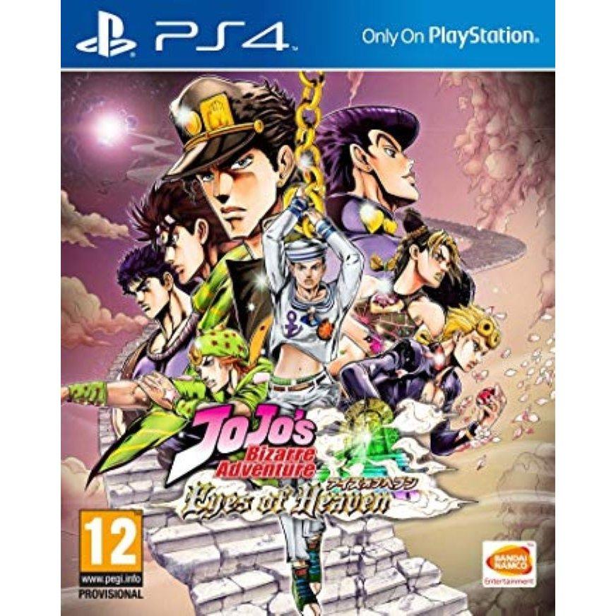 プレイステーション4, ソフト JoJos Bizarre Adventure: Eyes of Heaven PS4