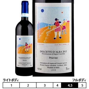 ドルチェット・ダルバ プリアヴィーノ[2017年]ロベルト・ヴォエルツィオ 赤 750ml Dolcetto d'Alba Priavino[Roberto Voerzio]イタリア ピエモンテ 赤ワイン