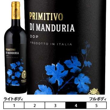 プリミティーヴォ・ディ・マンドゥーリア[2017]ポッジョ・レ・ヴォルピ 赤 750ml Primitivo di Manduria DOC[POGGIO LE VOLPI] イタリア プーリア 赤ワイン
