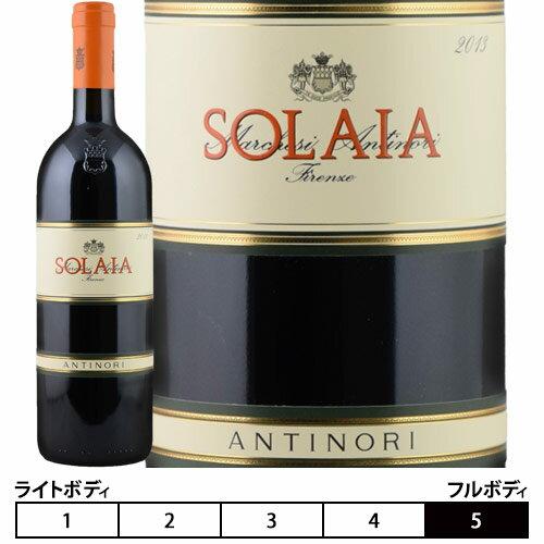 ソライア[2013]テヌータ・ティニャネロ(アンティノリ) 赤 750ml Vini Tenuta Tignanello(Marchesi Antinori)[SOLAIA]