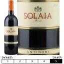 ソライア[2013]テヌータ・ティニャネロ(アンティノリ) 赤 750ml Vini Tenuta Tignanello(Marchesi Antinori)[SOLAIA] イタリア トスカーナ 赤ワイン