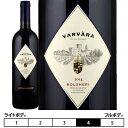 カステッロ・ディ・ボルゲリ[2017]ヴァルヴァラ 赤・フルボディ 750ml CASTELLO DI BOLGHERI[VARVARA] イタリア トスカーナ 赤ワイン