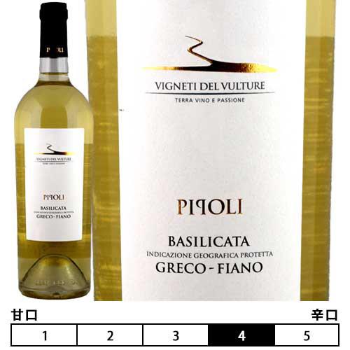 ワイン, 白ワイン  2019 750ml Vigneti del VulturePipoli Greco Fiano Basilicata