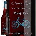 コノスル ピノ・ノワール ビシクレタ クールレッド[2018]ヴィーニャ・コノスル 赤 750ml Vina Cono Sur[Cono Sur Pinot Noir Bicicleta Cool Red] チリ 赤ワイン