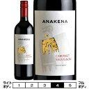 アナケナ・カベルネ・ソーヴィニヨン[2017]アナケナ 赤 750ml Anakena [Anakena Cabernet Sauvignon] チリ 赤ワイン