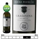 グラシェヴィーナ・クラシック・1リットル[2017]クロアチア 白 1000ml Ilocki Podrumi[Grasevina Classic 1L]イロチュキ・ポドゥルミ 白ワイン