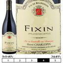 フィサン[2017]ドメーヌ・エルヴェ・シャルロパン 赤 750ml Domaine Herve Charlopin[Fixin]フランス ブルゴーニュ 赤ワイン