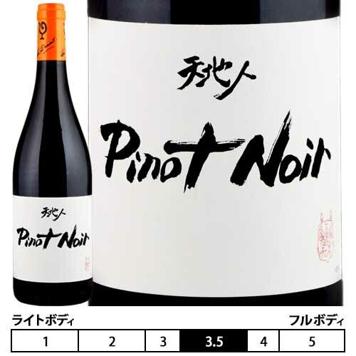 ワイン, 赤ワイン 2019 750ml Lou Dumont (STUDIO GHIBLI collaboration)Pinot Noir