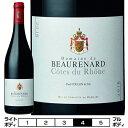 コート・デュ・ローヌ[2017]ドメーヌ・ド・ボールナール 赤 750ml Domaine de Beaurenard [Cotes du Rhone] フランス コート・デュ・ローヌ 赤ワイン