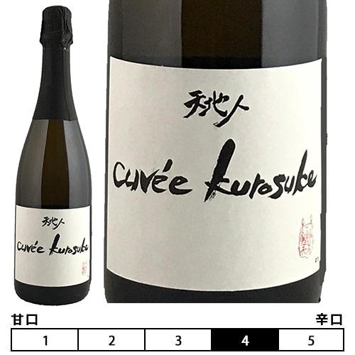 ワイン, スパークリングワイン・シャンパン  Lou Dumont (STUDIO GHIBLI collaboration) cuvee kurosuke NV 750ml