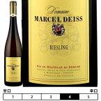 リースリング[2017年]白 マルセル・ダイス 750ml RIESLING[MARCEL DEISS] フランス アルザス 白ワイン