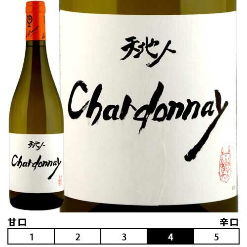 ワイン, 白ワイン 2019 750ml Lou Dumont (STUDIO GHIBLI collaboration)Chardonnay