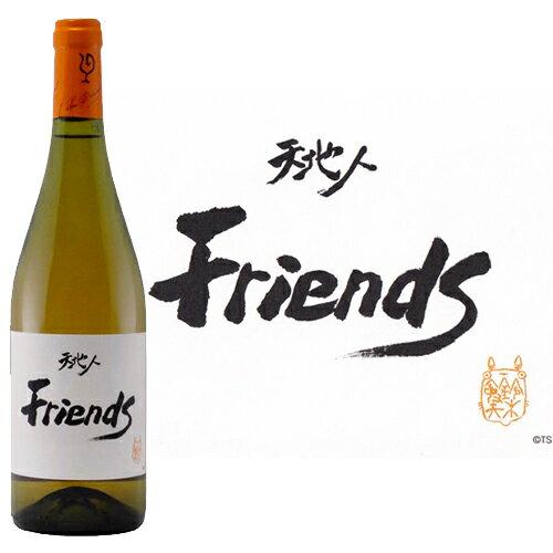 ワイン, 白ワイン 2019 750ml Lou Dumont (STUDIO GHIBLI collaboration)Friends